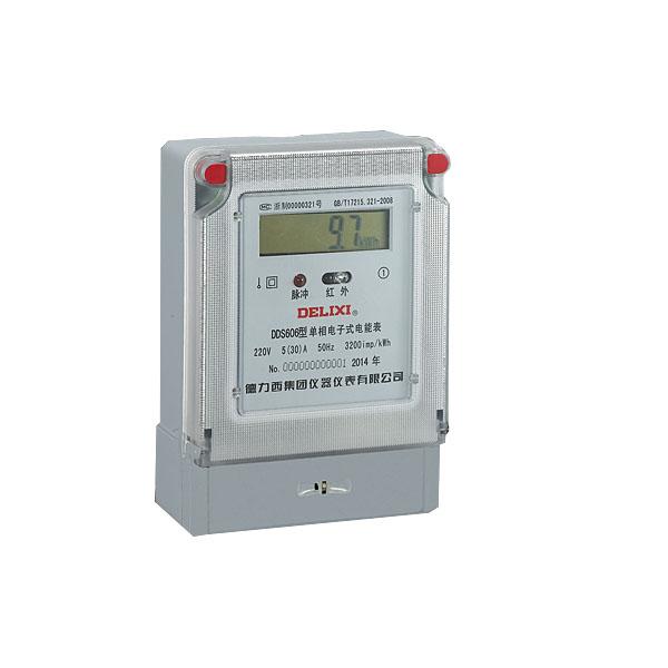 DELIXI Instruments & Meter Co.,Ltd