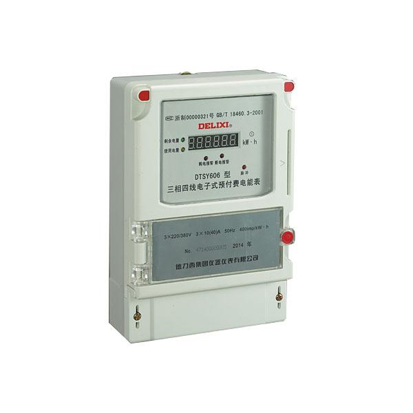 4 Gas Meter : Gas meter four